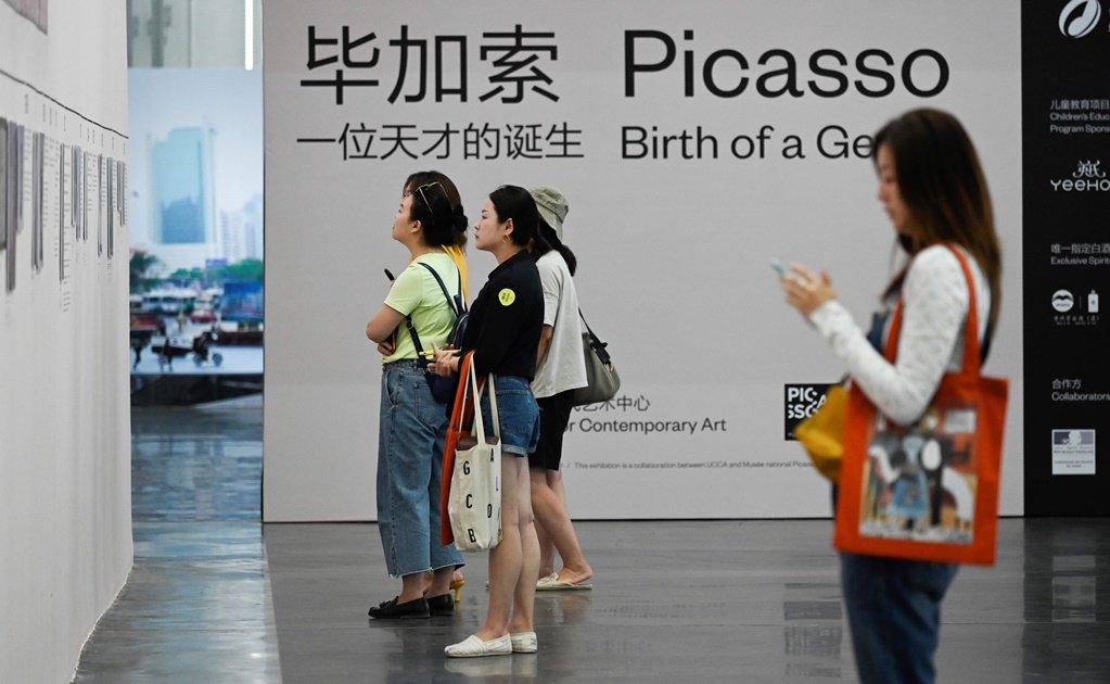 Picasso Pekín