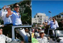 Guardia Nacional escolta a Roberto Palazuelos en Carnaval de Progreso